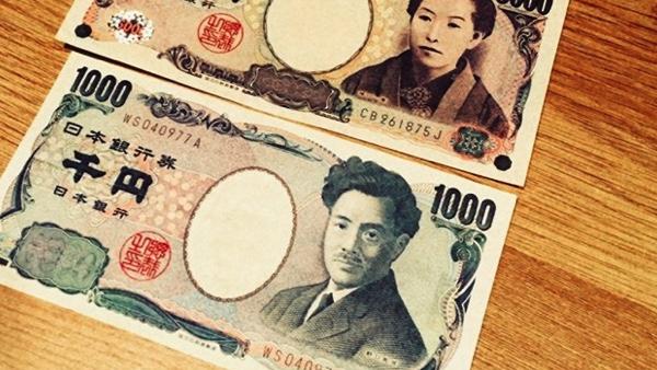 USD/JPY forecast Japanese Yen on September 14, 2017