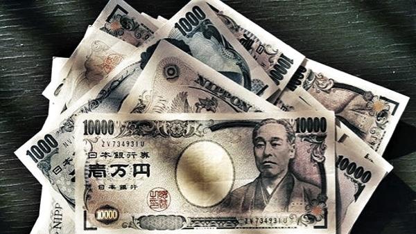 USD/JPY forecast Japanese Yen on June 6, 2018