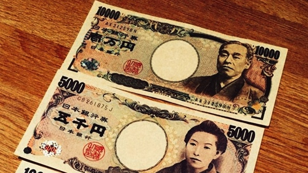 USD/JPY forecast Japanese Yen on August 24, 2017