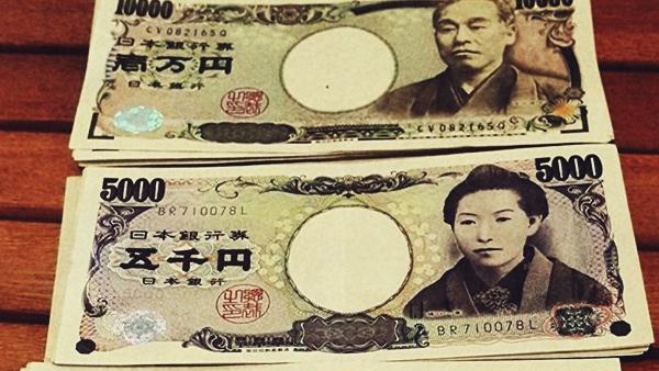 USD/JPY forecast Japanese Yen on September 6, 2017