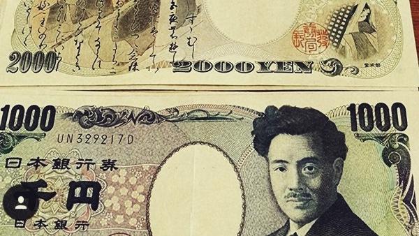 USD/JPY forecast Japanese Yen on May 14, 2018
