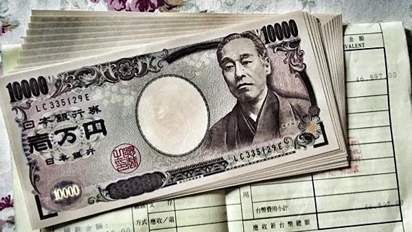 USD/JPY forecast Japanese Yen on April 20, 2018
