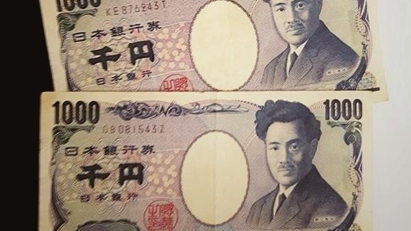 USD/JPY forecast Japanese Yen on February 7, 2018