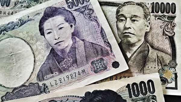 USD/JPY forecast Japanese Yen on March 27, 2018