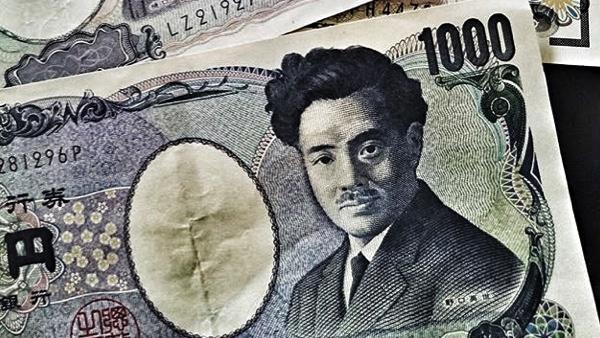 USD/JPY forecast Japanese Yen on May 31, 2018