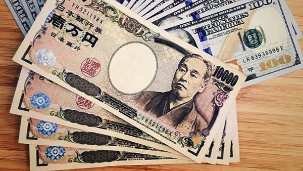 USD/JPY forecast Japanese Yen on February 13, 2018