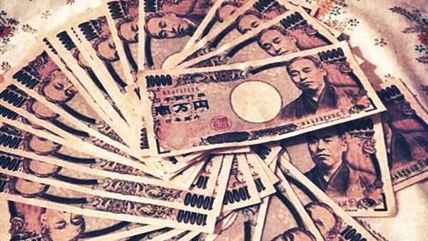 USD/JPY forecast Japanese Yen on December 12, 2018