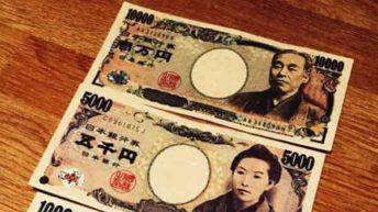 USD/JPY forecast Japanese Yen on August 7, 2020
