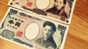 USD/JPY forecast Japanese Yen on February 27, 2020