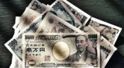 USD/JPY forecast Japanese Yen on February 28, 2020