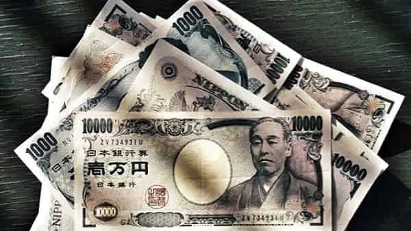 USD/JPY weekly forecast on March 16 — 20, 2020