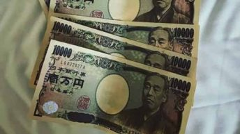 USD/JPY forecast Japanese Yen on March 12, 2019