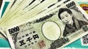 USD/JPY forecast Japanese Yen on May 13, 2021