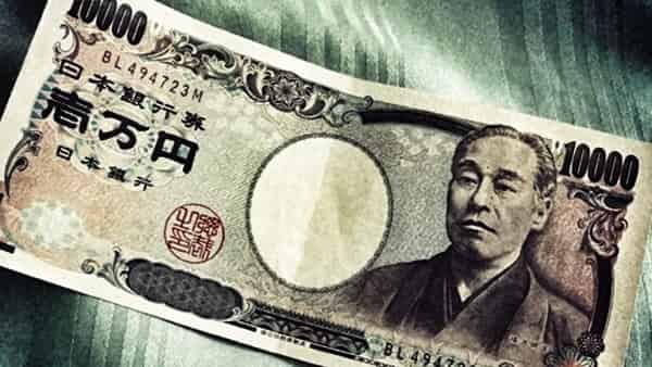 USD/JPY weekly forecast on December 7 — 11, 2020