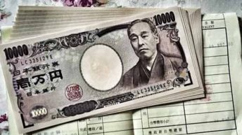 USD/JPY weekly forecast on July 15 — 19, 2019