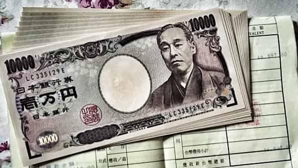 USD/JPY forecast Japanese Yen on October 13, 2021