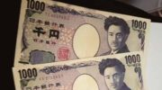 USD/JPY forecast Japanese Yen on January 26, 2021