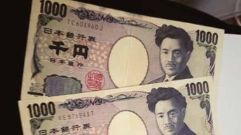 USD/JPY forecast Japanese Yen on November 12, 2018