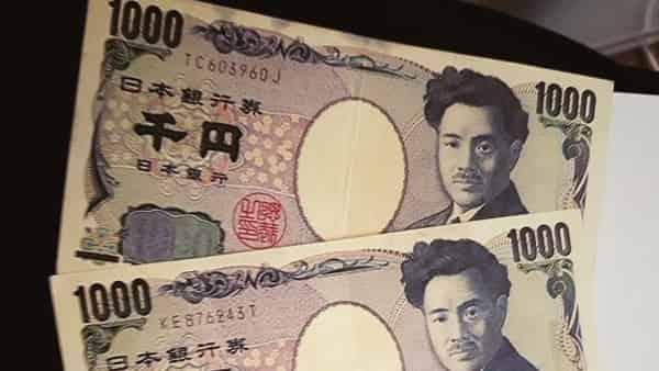 USD/JPY forecast Japanese Yen on September 15, 2021