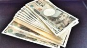 USD/JPY forecast Japanese Yen on May 7, 2021