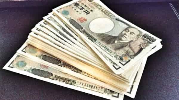USD/JPY forecast Japanese Yen on September 21, 2021