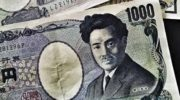 USD/JPY forecast Japanese Yen on August 22, 2018