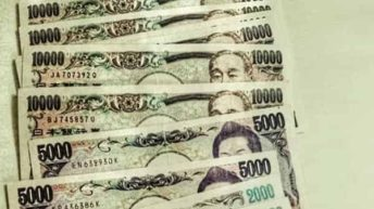USD/JPY weekly forecast on July 6 — 10, 2020