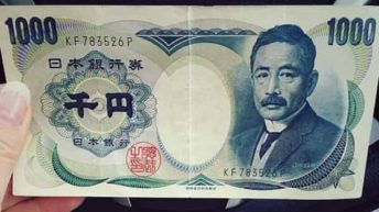 USD/JPY forecast Japanese Yen on July 13, 2018