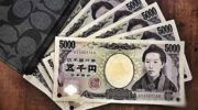 USD/JPY forecast Japanese Yen on January 27, 2021