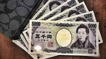 USD/JPY forecast Japanese Yen on March 13, 2019