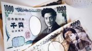 USD/JPY forecast Japanese Yen on January 28, 2021