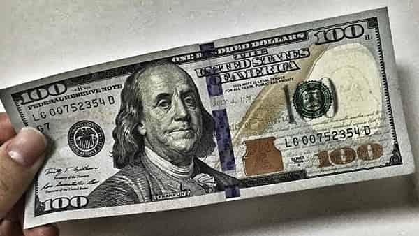 USD/RUB forecast Dollar Ruble on July 8, 2021