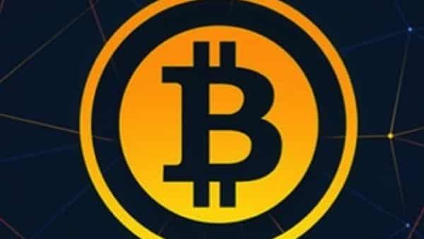 Bitcoin (BTC/USD) forecast and analysis on August 26, 2021